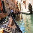 Stock Photo: Gondole riding on water in Venice canal