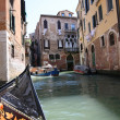 Gondola on water — Photo