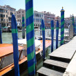Boats in canal grande — Stock Photo