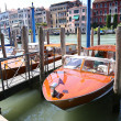 Boats on Canal grande — Stock Photo