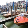 Stock Photo: Boats on Canal grande