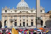 Saint Peter's Basilica — Stock Photo