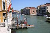 Canal grande from the Academia bridge — Stock Photo