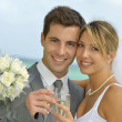 Stock Photo: Just married couple
