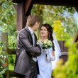 Stock Photo: Bride and groom outdoor