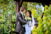 Bride and groom outdoor — Stock Photo