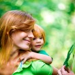 Portrait of Happy Family In Park — Stockfoto