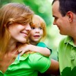 Portrait of Happy Family In Park — Stok fotoğraf