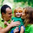 Foto de Stock  : Portrait of Happy Family In Park