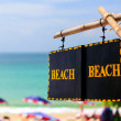 Beach sign - access to summer Beach — Stock Photo