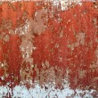 This is a photo of the grunge background — Foto de Stock