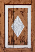 Old painted ornamental element. — Stock Photo