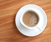 White coffee cup . — Stock Photo