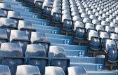 Football Stadium. — Stock Photo
