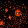 Stock Photo: Floating lantern Festiva.