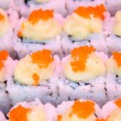 This is japanese rolls. — Stock Photo #40442685