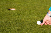 Golf putting green — Stock Photo