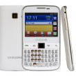 Samsung Galaxy Y Pro B5510 — Stock Photo