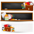 Back to school Three banners with school supplies and autumn leaves - Stock Vector