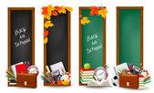 Tillbaka till school.four banners med skolmaterial och höstlöv. vektor. — Stockvektor