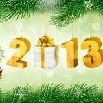 フレームでクリスマス木の枝のマツ円錐形で作られて。ベクトル — ストックベクタ