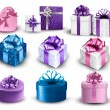 Set of colorful gift boxes with bows and ribbons. Vector illustr - Stock Vector