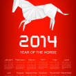 Calendar for the year 2014. Origami horse. Vector. — Stock Vector #33051763