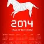 Calendar for the year 2014. Origami horse. Vector. — Stock Vector