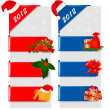 Set of winter color christmas signs. Vector illustration — Stok Vektör #7950696