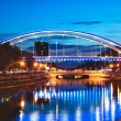 Basarab bridge in night, Bucharest, Romania — Stock Photo #13879347