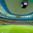 Boekarest nationale arena — Stockfoto