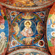 Beautiful ceiling of a Orthodox Church - Stock Photo