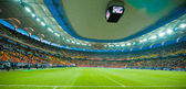 Bükreş ulusal arenada — Stok fotoğraf