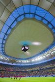 National Arena, Bucharest — Stock Photo