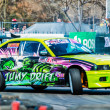 Stock Photo: Romania's National Championship Drift 2012