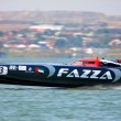 Stock Photo: Boat of team Fazza