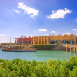 Tropical luxury hotel resort in El Gouna, Egypt — Stock Photo