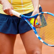 Stock Photo: Detail of tennis player arms