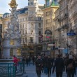Tourists on foot Graben Street in Vienna, Austria — Stock Photo