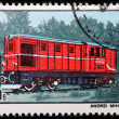 A stamp printed in Vietnam shows locomotive L45H — Stock Photo
