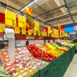 Photos at Hypermarket Carrefour grand opening — Stock Photo #37643903