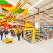 Hypermarket Carrefour grand opening — Stock Photo #37643911