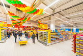 Hypermarket Carrefour grand opening — Stock Photo