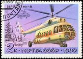 Un sello impreso en la Urss, muestra helicóptero mi-8'' — Foto de Stock