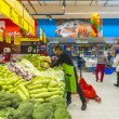 Photos at Hypermarket Carrefour — Foto Stock #37860163