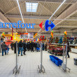 Photos at Hypermarket Carrefour — Stockfoto #37860211