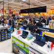 Photos at hypermarket opening — Stockfoto #38055733