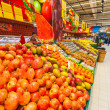 Photos at hypermarket opening — стоковое фото #38055775
