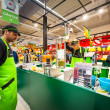 Photos at hypermarket opening — Stock fotografie #38055793