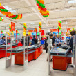 Stock Photo: Photos at hypermarket opening